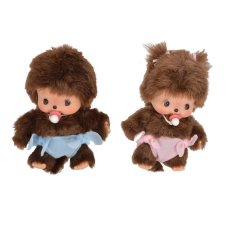 Monchichi 16 cm Baby Boy and Girl